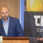 ΤΕΕ: Η ΚΥΑ για τα δικαιώματα πρόσβασης στο Κτηματολόγιο επιλύει προβλήματα δεκαετιών.